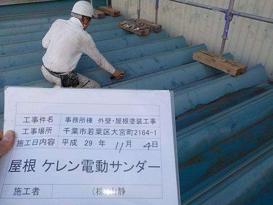 千葉倉庫塗装工事