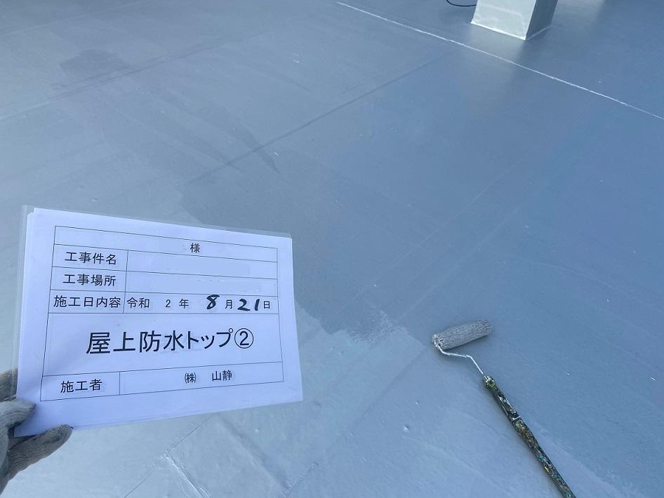 K様マンション塗装工事